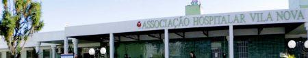 Associação Hospitalar Vila Nova