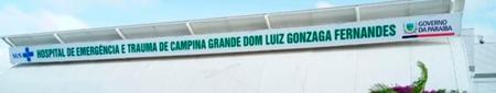 Hospital de Emergência e Trauma Dom Luiz Gonzaga Fernandes