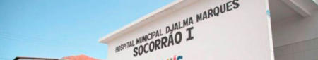 Hospital Municipal Djalma Marques (Socorrão I)