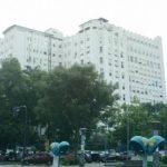 MS HSE HOSPITAL DOS SERVIDORES DO ESTADO